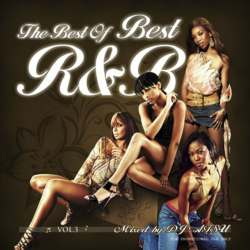 The Best Of Best R&B Vol.3 / DJ Atsu【M便 2/12】