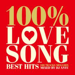 胸キュンラブソング!【MixCD】100% Love Song Best Hits / DJ Anyu【M便 2/12】