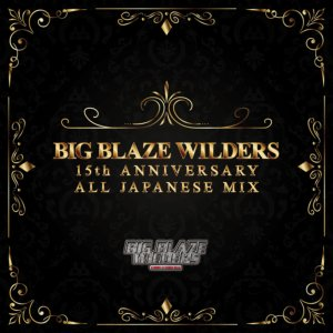 2年振りに放つAll Japanese Mix!!【CD・MixCD】Big Blaze Wilders 15th Anniversary All Japanese Mix / Diamond Nutz【M便 1/12】