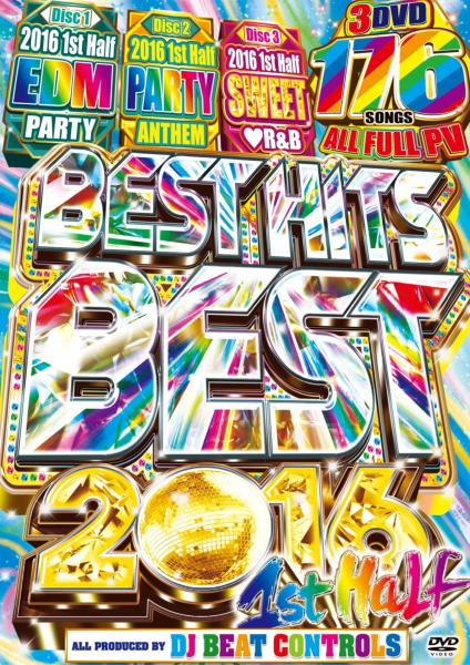 毎年激売れの2016年上半期ベスト盤!!【洋楽 DVD・MixDVD・MIX DVD】Best Hits Best 2016 1st Half / DJ Beat Controls【M便 6/12】