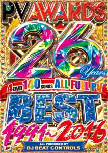 26年間の洋楽PV全140曲永久保存ベスト盤!【洋楽DVD・MIX DVD】PV Awards 26 Years Best 1991-2016 / DJ Beat Controls【M便 6/12】