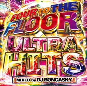 ヒット曲・パーティーFour To The Floor -Ultra Hits- / DJ Bongasky