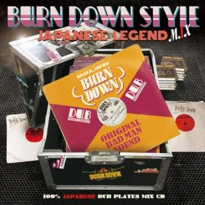 日本のレゲエの歴史を感じられる事間違い無し!【MixCD・MIX CD】Burn Down Style -Japanese Legend Mix- / Burn Down【M便 2/12】
