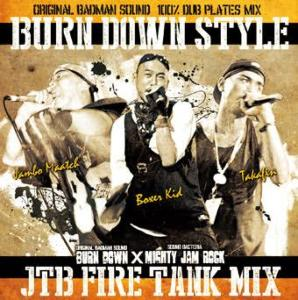 レゲエ・オールダブプレートBurn Down Style -JTB Fire Tank Mix- / Burn Down