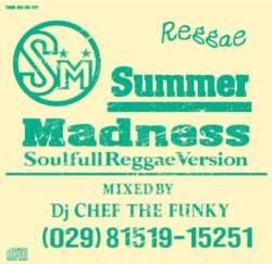 カバー物中心のLovers Reggae Mix!!【MixCD】Summer Madness -Soulful Reggae Version- / DJ Chef The Funky【M便 1/12】