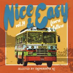 ワンドロップの良曲をスムーズにテンポよくMix♪【MixCD・MIX CD】Nice & Easy Vol.14 -Lovers & Culture Mix- / Chomoranma Sound【M便 1/12】