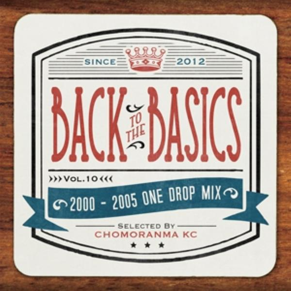 名曲揃い!00年代前半のミディアムチューン!【洋楽 MixCD・MIX CD】Back To The Basics Vol.10 -2000-05 One Drop Mix- / Chomoranma Sound【M便 1/12】