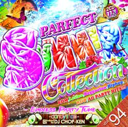 夏だ!夏だ!夏だァァァ!【MixCD】Candy Shop Vol.94 -Parfect Summer Collection Endless Party Tune- / DJ Chop-Ken【M便 2/12】