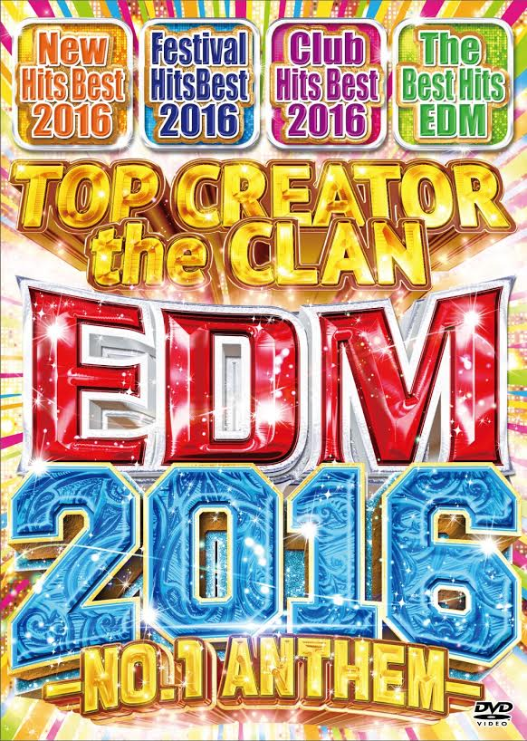 2016年究極のEDM!フルムービーDVD4枚組!【洋楽DVD・MIX DVD】EDM 2016 -No.1 Anthem- / Top Creator the Clan【M便 6/12】