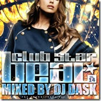 クラブの世界観を表現!【洋楽CD・MixCD】Club Star Beat Vol.14 / DJ Dask【M便 2/12】