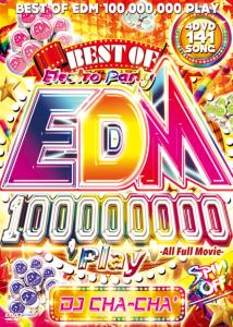 1億人が視聴した洋楽フルムービー集!【洋楽DVD・MIX DVD】Best Of EDM 100,000,000 Play #Spin Off -All Full Movie- / DJ Cha-Cha*【M便 6/12】