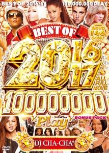 1億人が視聴した洋楽フルムービー集!【洋楽DVD・MixDVD】Best Of 2016-2017 100,000,000 Play #Bonus Pack -All Full Movie- / DJ Cha-Cha*【M便 6/12】