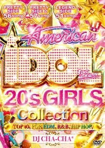 20代限定★歌姫達の超大全集!【洋楽 MixDVD・MIX DVD】American Idol -20's Girls Collection- / DJ Cha-Cha*【M便 6/12】