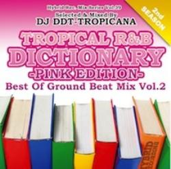 R&B・90年代【MixCD】Tropical R&B Dictionary Pink Edition -Best Of Ground Beat Mix Vol.2- / DJ DDT-Tropicana【M便 2/12】