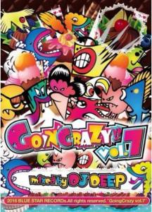 モンスターヒットシリーズ第7弾!!【洋楽 MixCD・MIX CD】【洋楽 DVD・MixDVD・MIX DVD】Goin'Crazy!! Vol.7 / DJ Deep【M便 6/12】