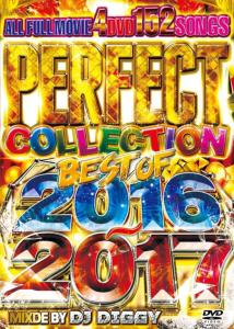 捨て曲一切無し!2016-2017の年跨ぎベストー!!!!!【洋楽DVD・MixDVD】Perfect Collection Best Of 2016-2017 / DJ Diggy【M便 6/12】