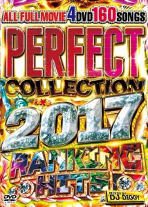 Perfect Collection 2017 -Ranking Hits- / DJ Diggy