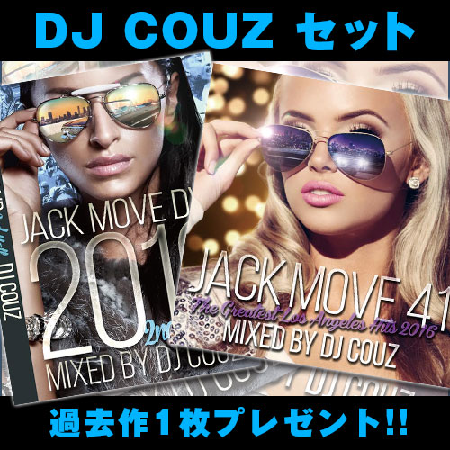 HIPHOP★特典あり★DJ Couzセット!「Jack Move 41」+「Jack Move DVD 2016 2nd Half」