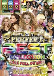 最強フルムービーベスト!!【DVD】Perfect Best Collection / DJ★Smash!【M便 6/12】