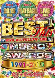 24年間分のベストヒットアワード!!【DVD】Best Hits Music Awards 1991-2015 / DJ★Smash!【M便 6/12】