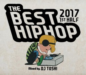ヒップホップ・2017年上半期・ヒット曲・Fetty Wap・2chainzThe Best HIPHOP 2017 1st Half / DJ TOSH!