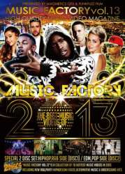 洋楽PV映像はこれで決まり!【DVD】Music Factory 13 -Best 2013 HIPHOP/R&B & EDM/POPS- / Funk Fuzz Film【M便 5/12】