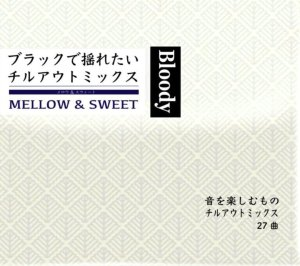 Bloody -Mellow & Sweet- / 符和