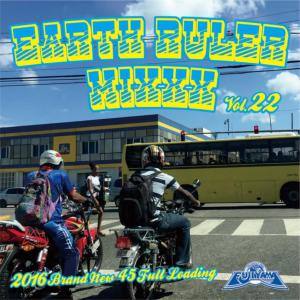 最新最速Dancehall Mix第22弾!【洋楽 MixCD・MIX CD】Earth Ruler Mixxx Vol.22 / Acura fr. Fujiyama【M便 1/12】