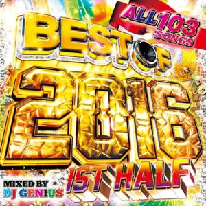 最強のギガミックス!!【洋楽 MixCD・MIX CD】Best Of 2016 1st Half / DJ Genius 【M便 2/12】