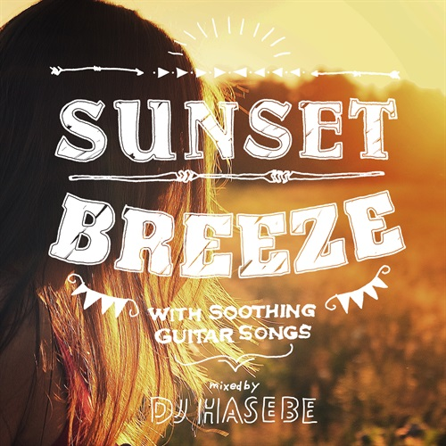 ■8月10日入荷予定【CD】Sunset Breeze -with Soothing Guitar Songs- / DJ Hasebe