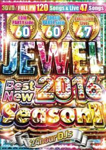 3枚全てのディスクが主役級!【洋楽DVD・MixDVD・MIX DVD】Jewel Vol.2 -Best New 2016 Season 1- / 24hour DJs【M便 6/12】