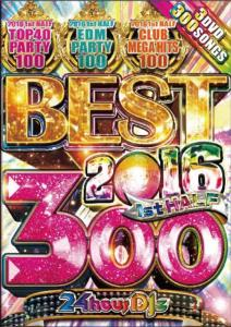 2016年上半期総集編!怒涛の300曲!【洋楽 DVD・MixDVD・MIX DVD】Best 2016 1st Half -300- / 24hour DJs【M便 6/12】