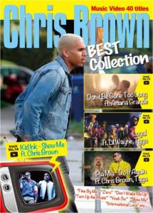 最新PVから過去の人気&定番PVまで!【洋楽 DVD・MixDVD・MIX DVD】Chris Brown Best Collection / V.A【M便 6/12】