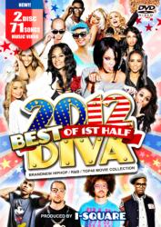 Diva -Best Of 2012 1st Half 2DVD- / I-Square【M便 5/12】