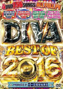 【洋楽DVD・洋楽 MixDVD】Diva Best Of 2016 / I-Square