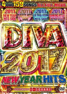 2017年流行る事1200%な新曲収録!【洋楽DVD・MixDVD】Diva 2017 New Year Hits / I-Square【M便 6/12】