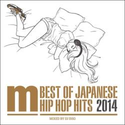 今年の激動の1年を1枚に凝縮!【MixCD】Best Of Japanese Hip Hop Hits 2014 / DJ Isso【M便 2/12】