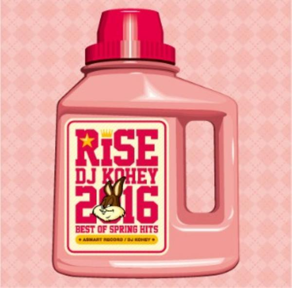 新Rise始動!DJ Koheyへバトンタッチ!【洋楽 MixCD・MIX CD】Rise -2016 Best Of Spring Hits- / DJ Kohey【M便 2/12】