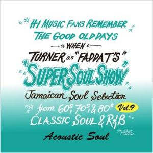 Jamaican Soulの魅力にハマってみませんか?【洋楽 MixCD・MIX CD】Super Soul Show Vol.9 -Acoustic Soul- / Fadda-T a.k.a. Turner【M便 1/12】