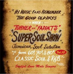 レゲエ・ジャマイカSuper Soul Show Vol.10 / Fadda-T a.k.a Turner from King Ryukyu Sound