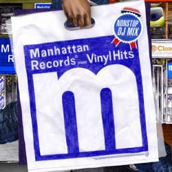 ヒップホップ・R&B・ダンス【MixCD】Manhattan Records Presents The Vinyl Hits / V.A.【M便 2/12】