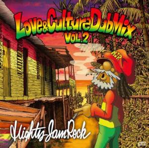 優しく軽快に繋いだハズレなしの42曲!【洋楽CD・MIX CD】Sound Bacteria -Love & Culture Dub Mix Vol.2- / Mighty Jam Rock【M便 2/12】