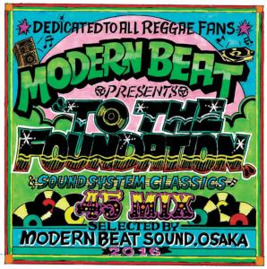 往年の名曲を1曲づつ長めに収録!【洋楽 MixCD・洋楽CD】Modern Beat 45Mix -To The Foundation- / Selected & Mixed by Akilla,Produce by Modern Beat Ent【M便 1/12】