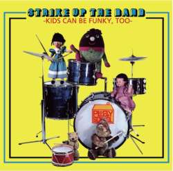 Muroが長年あたためてきたキッズものオンリー!!【MixCD】Strike Up The Band -Kids Can Be Funky,Too- / Muro【M便 1/12】