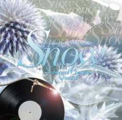 Snow -Seasons Of Changes II- / DJ Nakamaro【M便 2/12】