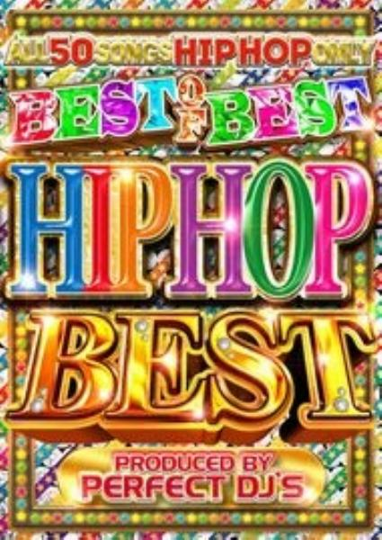 2000年~最新まで人気HIPHOP完全収録!【洋楽 DVD・MixDVD・MIX DVD】Best Of Best HIP HOP Best / Perfect DJ's【M便 6/12】