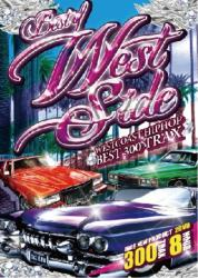 全部入ってるWest Side MixDVD【DVD】Best Of Westside / V.A【M便 6/12】