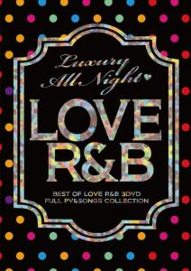 大ヒットのラブソング限定ミックスDVD!【洋楽 DVD・MixDVD・MIX DVD】Love R&B -Best Collection- / V.A【M便 6/12】
