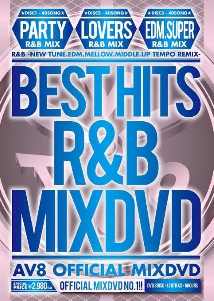 洋楽フルムービーMixDVD3枚組!!【洋楽 MixDVD・MIX DVD】Best Hits R&B MixDVD -AV8 Official MixDVD- / V.A【M便 6/12】