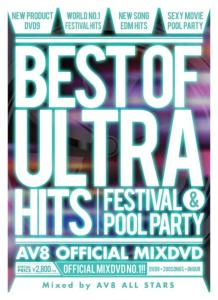 世界最大級のフェスティバル映像&Pool Party!【洋楽 DVD・MIX DVD】Best Of Ultra Hits -Festival & Pool Party- AV8 Official MixDVD / AV8 All Stars【M便 6/12】